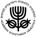 The Israel Academy of Sciences and Humanities Logo