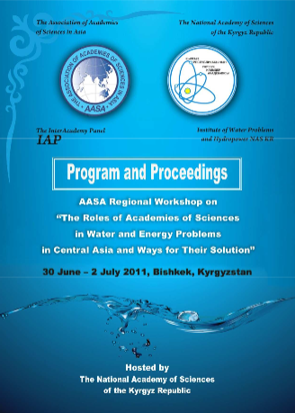 "AASA regional workshop on ""The Roles ofAcademies of Sciences in Water and Energy Problems in Central Asia and Ways for Their Sol"