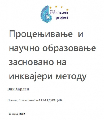 Serbian assessment cover