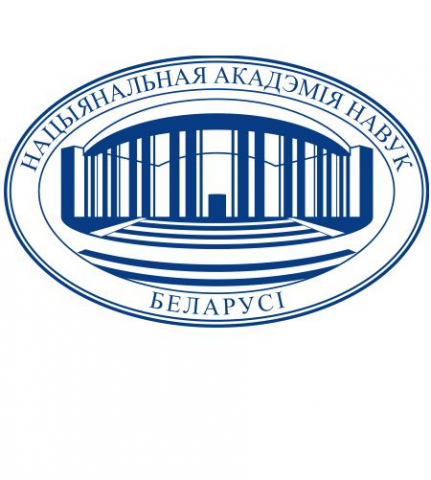 National Academy of Sciences of Belarus Logo