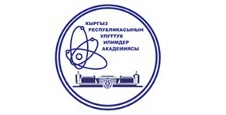 National Academy of Sciences of the Kyrgyz Republic Logo