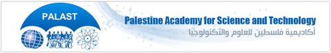 Palestine Academy for Science and Technology Logo
