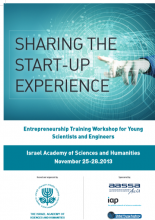 Sharing the Start-Up Experience image
