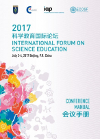 International Forum on Science Education 2017 - Conference Manual - cover