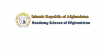 Academy of Sciences of Afghanistan (ASA) logo