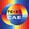 Chinese Academy of Engineering (CAE) Logo