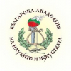The Bulgarian Academy of Sciences and Arts Logo