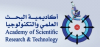 Academy of Scientific Research and Technology Logo