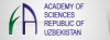 Uzbekistan Academy of Sciences Logo