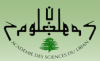 Lebanese Academy of Sciences Logo